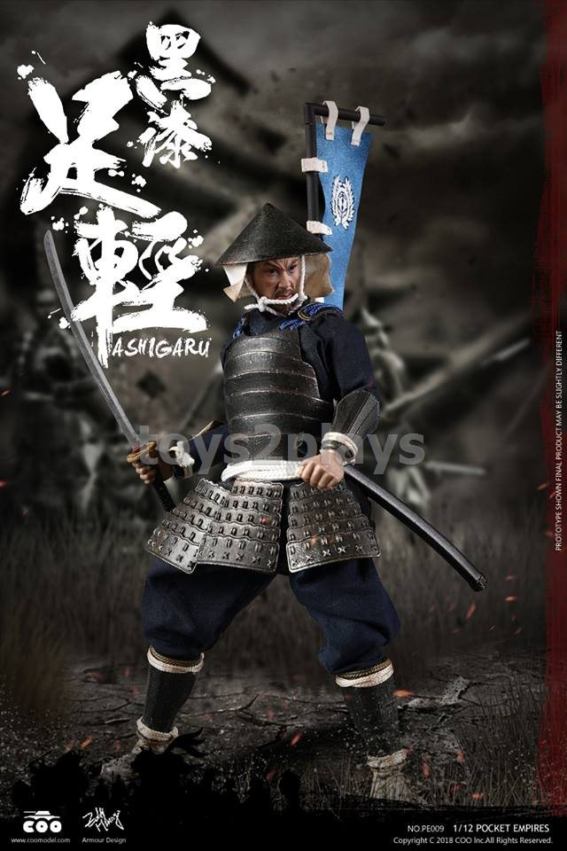 COOMODEL NO.PE009 1/12 PALM EMPIRES - BLACK ARMOR ASHIGARU