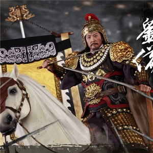 303TOYS NO.320 1/6 THREE KINGDOMS SERIES – LIU BEI A.K.A XUANDE ARMED VERSION