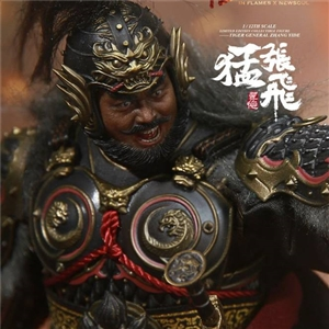 "IN FLAMES X NEWSOUL IFT-034 —The 1/12th scale ""Sets Of Soul Of Tiger Generals - Zhang Yide & The Wuzhui Horse"
