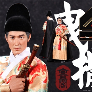 Kong Ling Ge - KLG001 1/6 imperial guard (Ming Dynasty series)