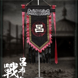 303TOYS 221 1/6 THREE KINGDOMS SERIES – BANNER SUITE OF LV BU