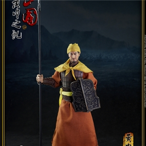 No.310 Three Kingdoms - Yellow Turban Rebellion- Yellow Turban Spear