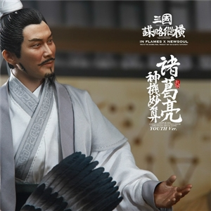 IN FLAMES X NEWSOUL IFT-040 The Zhuge Liang (youth ver.)