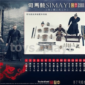 SIMAYI SY001C 1/6 Sima Yi Wen wu version set