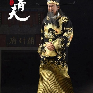 ZOY TOYS 1/6 Song Dynasty Series - Bao Zheng(Justice Bao)Ordinary Edition