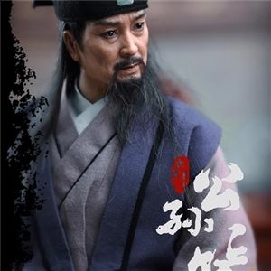 ZOYTOYS ZOY003 1/6 Song Dynasty Series -Gong Sun Ce