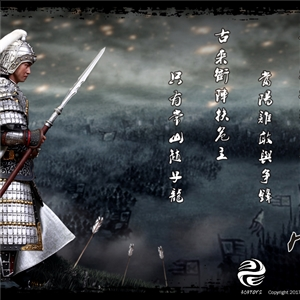 303TOYS  1/6 Three Kingdoms Series - Zhao Yun A.K.A Zilong 2.0