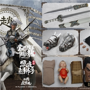 Inflames Toys  IFT-026 1/6th scale Sets Of Soul Of Tiger Generals  Zhao Zilong & The Zhaoye Horse