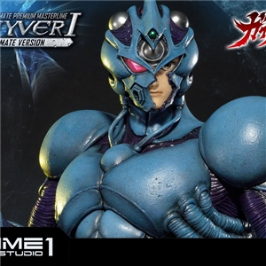 Guyver 1 Ultimate Edition