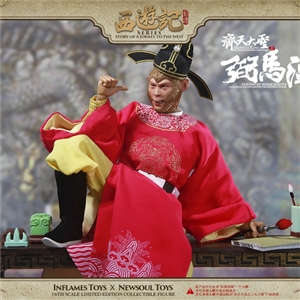 Inflames Toys IFT-017 Journey To The West 1/6 Monkey King Of Horse Master