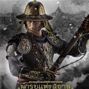 TOY2PLAY 1/6SCALE SIAM WARRIOR