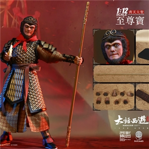 IN FLAMES:1/12 A Chinese Odyssey Zhi Zunbao(Monkey King) Product code: LT-002