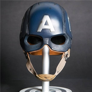 Custom Captain America 1/1 Helmet
