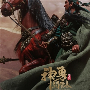 "IN FLAMES X NEWSOUL—The 1/6th scale ""Sets Of Soul Of Tiger Generals -Guan Yunchang & The Chitu Horse"